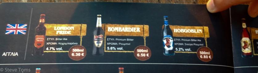 Aigina-beer-1