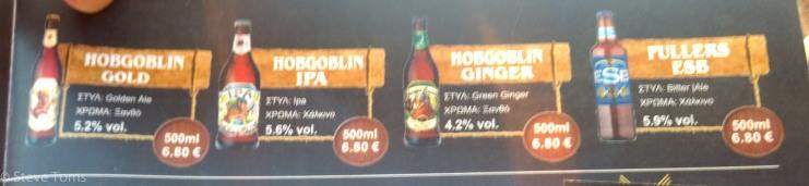 Aigina-beer-2